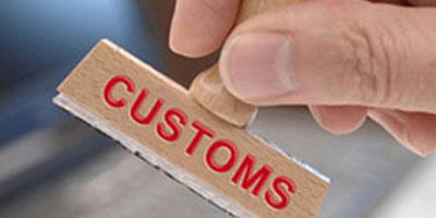 customs-img